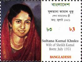 KHUKI stamp_26276