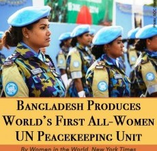 all-female unit of UN Peacekeepers