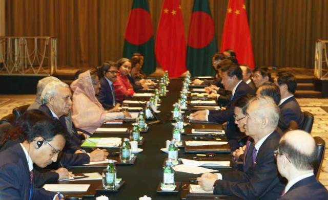 BANGLADESH CHINAS FRIENDSHIP