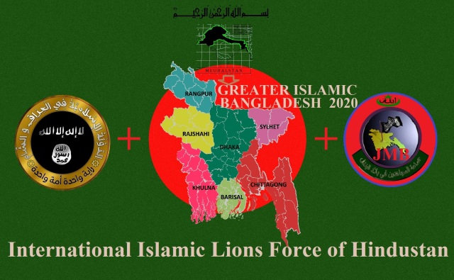 international-islamic-lions-force-of-hindustan