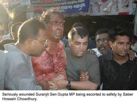 SURANJIT SEN GUPTA AUGUST 21 GRENADE ATTACK