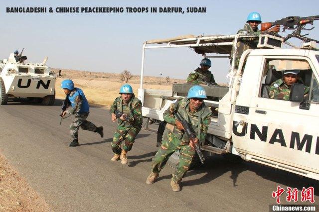 BANGLADESHI & CHINESE PEACEKEEPING TROOPS IN DARFUR, SUDAN