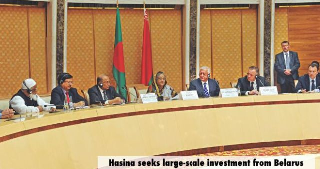 Hasina seeks large-scale investment from Belarus