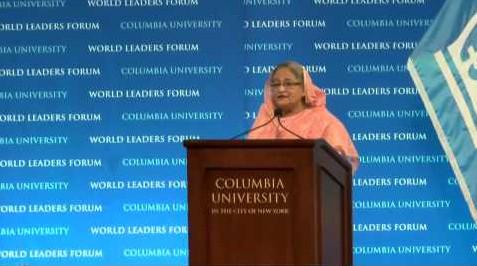 Hasina Speaks At Columbia University5