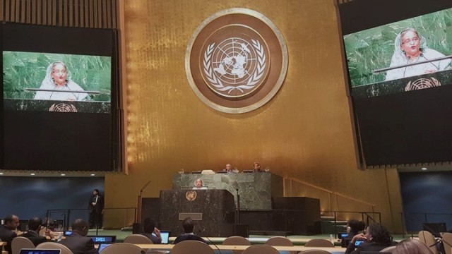 HPM Sheikh Hasina delivering her speech UNGA 2015
