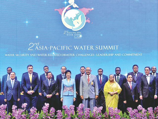 Prime Minister Sheikh Hasina with other heads of delegations at International Convention and Exhibition Centre in