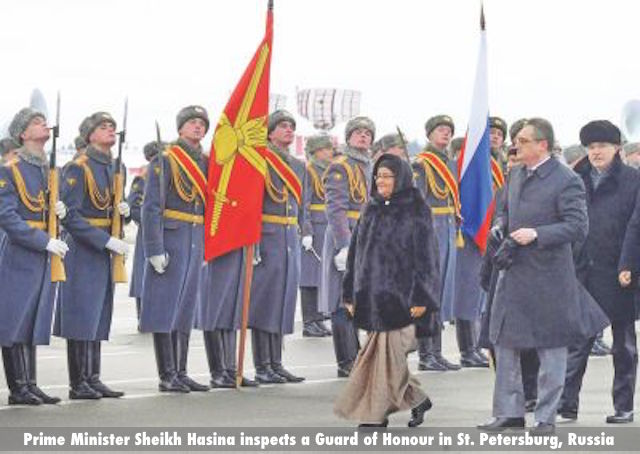 Sheikh Hasina INSPECTS GUARD OF HONOUR IN RUSSIA