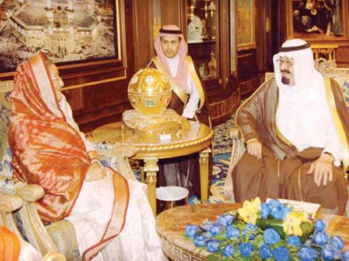SHEIKH HASINA WITH SAUDI KING