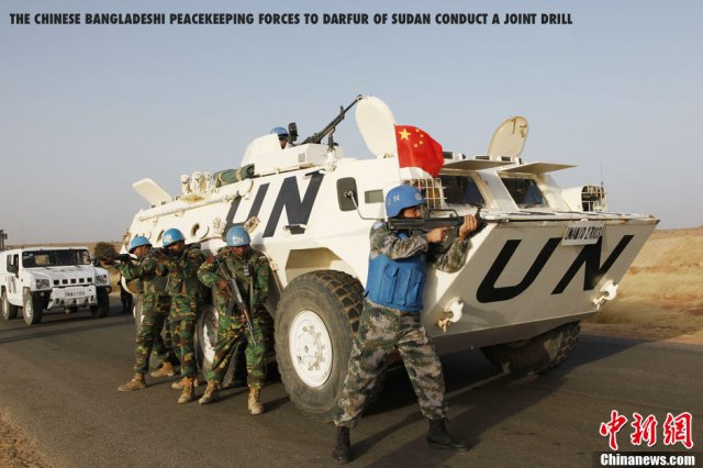 The Chinese-BANGLADESHI peacekeeping forces t