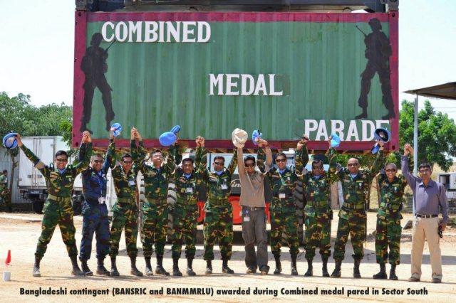 UNAMID_Combined_madel_parad__BANSRIC-BANMMRLU