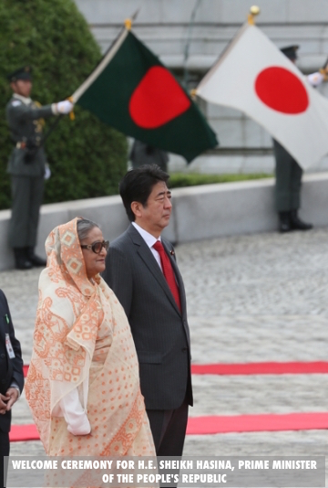 welcome ceremony for H.E. Sheikh Hasina, Prime Minister of the People's Republic
