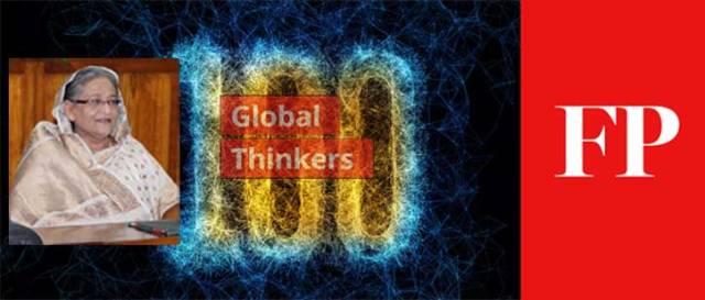 global_thinkers_328794542