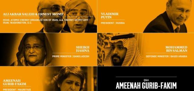 sheikh hasina top 100