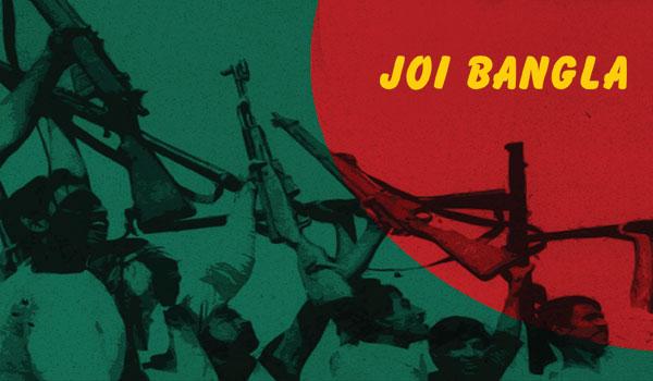 Joi-Bangla