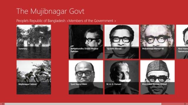 The Mujibnagar Govt
