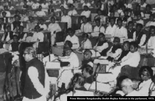 Prime Minister Bangabandhu Sheikh Mujibur Rahman in the parliament, 1973.