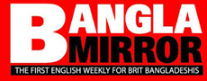 bangla-mirror-logo