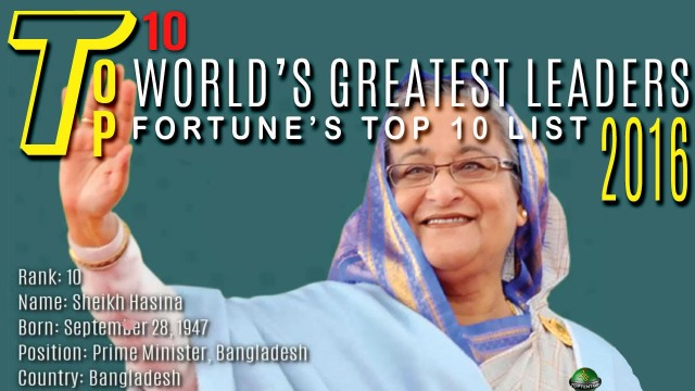 sheikh-hasina-fortune-greatest-leadersmaxresdefault