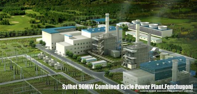 sylhet-90-mw-2-custom